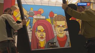 В Москве идут приготовления к Международной биеннале современного искусства