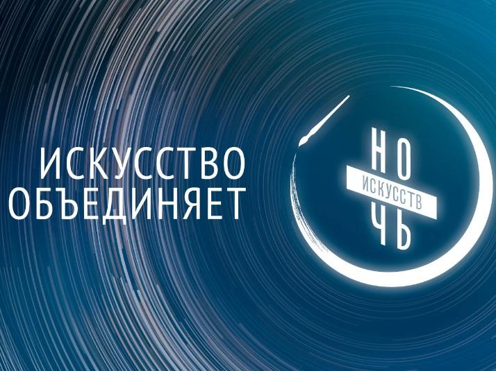 Седьмая всероссийская
