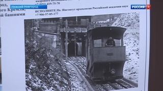 На территории Нижегородского Кремля вновь ведутся археологические раскопки