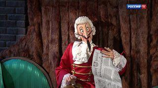 Х Международный фестиваль театров кукол имени Сергея Образцова стартовал в Москве