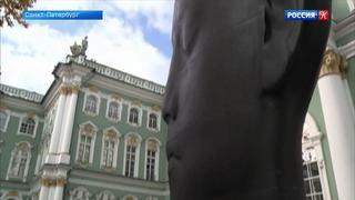 """Во дворе Эрмитажа установили скульптуру """"Карлота"""""""