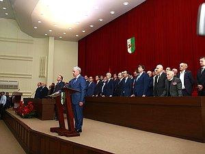Делегация ГД приняла участие в церемонии вступления в должность Президента Абхазии Рауля Хаджимбы