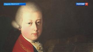 Портрет 13-летнего Моцарта выставят на торги в Париже