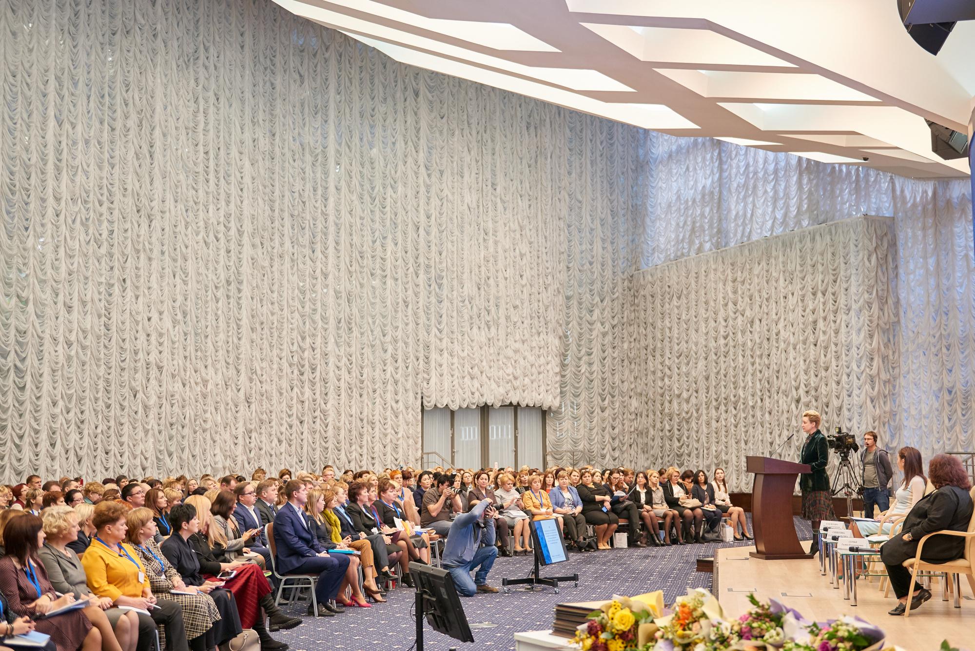 В Доме Правительства столичной области открылся VII общероссийский Съезд директоров организаций д