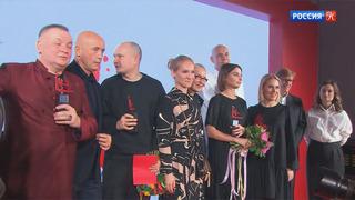 В Москве вручили премию Кандинского