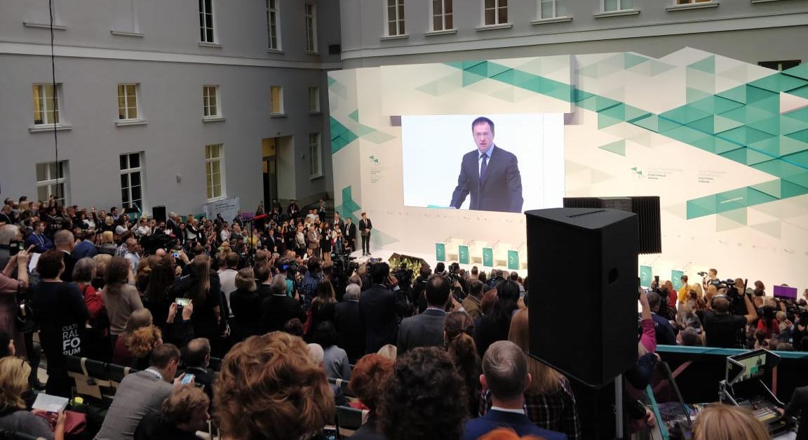 Количество участников VIII Санкт-Петербургского культурного форума превысило 35 тыс. Человек