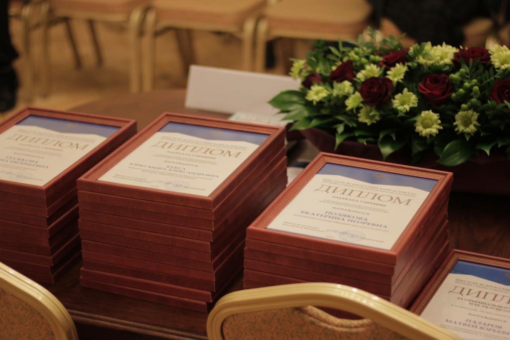 Объявлены победители Шестого конкурса молодых ученых в области искусств и культуры