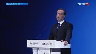 В эти минуты проходит церемония открытия Международного культурного форума