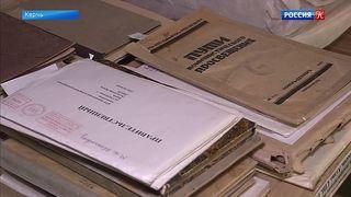 В Керчи оцифровывают раритетные книги по истории Крыма