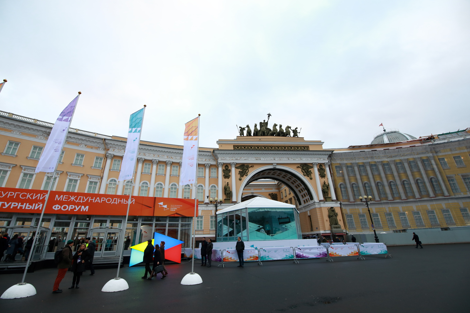 Технические инновации в сфере искусства обсудили на культурном форуме в Санкт-Петербурге