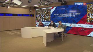 """В Музеях Московского Кремля открывается выставка """"Пётр I</div><div class="""