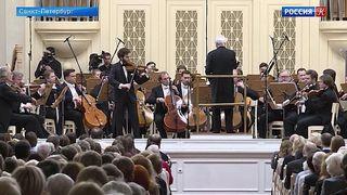 Концерт к 15-летию Международного фонда Темирканова прошел в Петербурге
