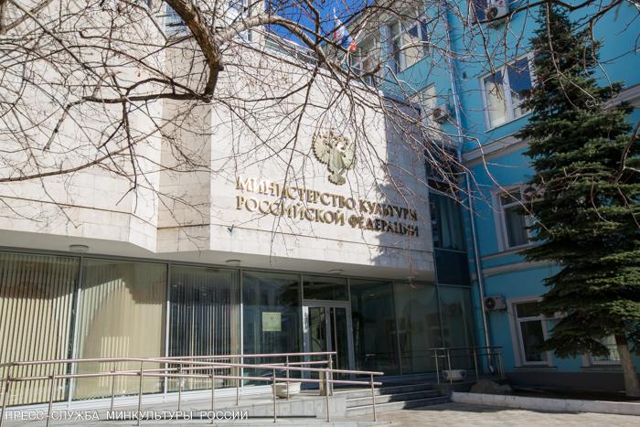 Обновлен состав Общественного совета при Министерстве культуры