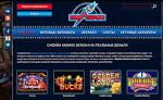 Спин Сити — выбор азартных игроков