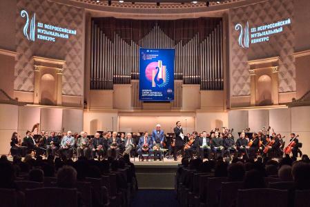 В столице России наградили лучших оперно-симфонических дирижеров России