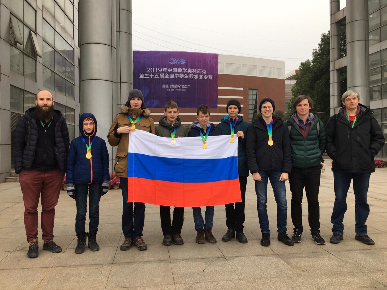 Российские школьники завоевали в Китае пять золотых медалей на олимпиаде по математике