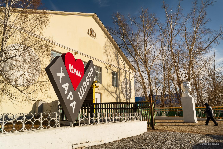 Дом культуры в забайкальском селе Хара-Шибирь открылся после капитального восстановления