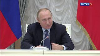 Владимир Путин провел заседание Совета по русскому языку