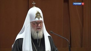 В Москве прошло заседание II съезда Общества русской словесности
