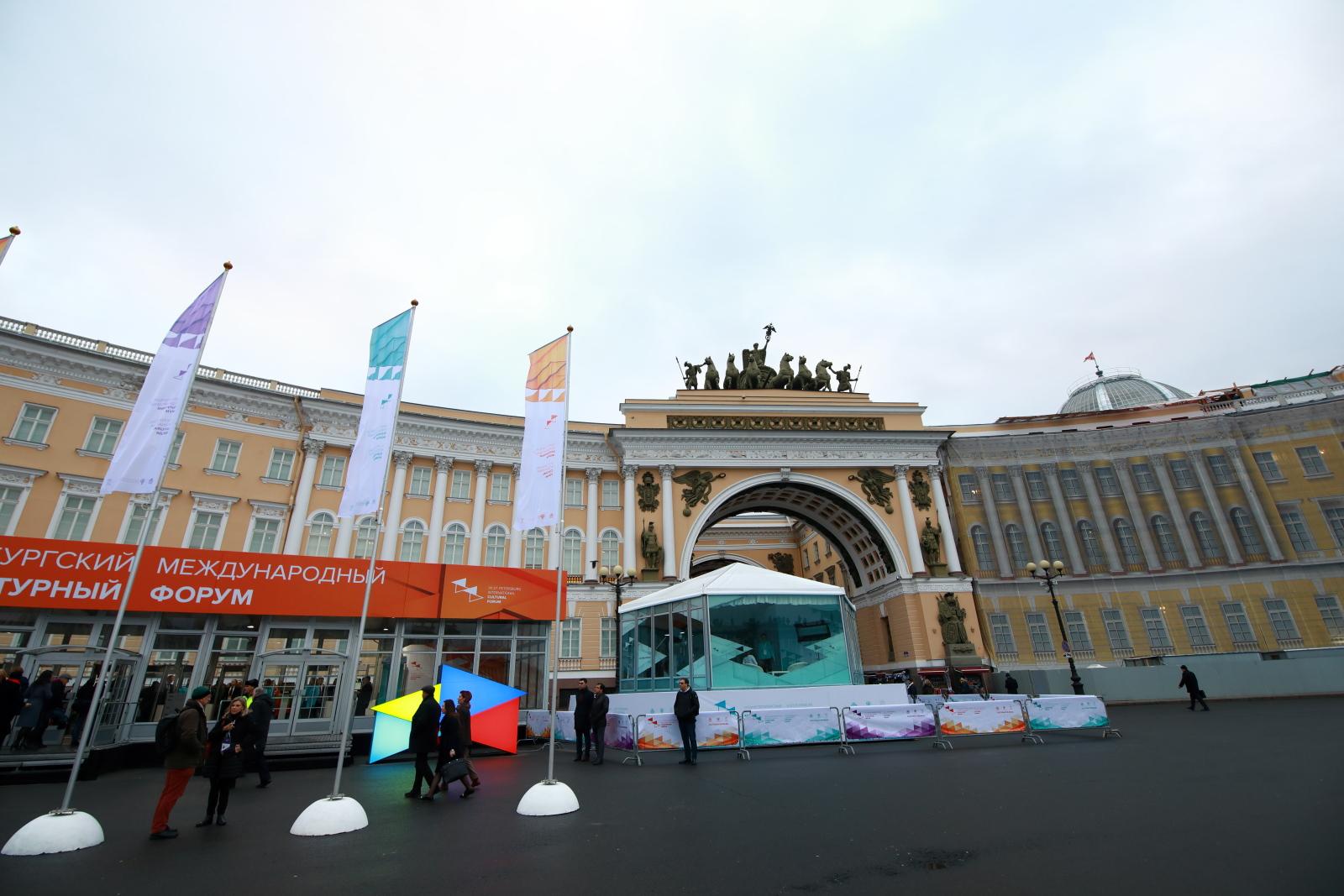 """Обсуждения и конференции пройдут на Культурном форуме в Петербурге во время секции """" Образование """""""