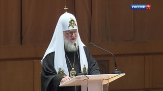 В Москве прошло заседание второго съезда Общества русской словесности