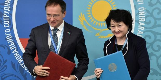 РФ и Казахстан подписали программу сотрудничества в области культуры на 2020-2022 годы