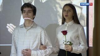 В одной из московских школ проходят чтения стихотворений Мигеля Эрнандеса