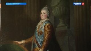 В Эрмитаже под портретом Екатерины II обнаружили другую картину