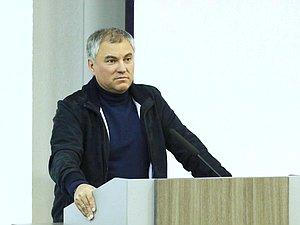 Вячеслав Володин: место приземления Гагарина имеет особую историческую ценность