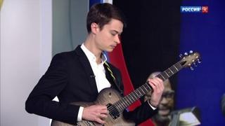 Евгений Побожий рассказал о Международном конкурсе Института джаза имени Хёрби Хэнкока