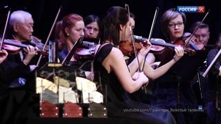 Конкурс исполнительского искусства и другие события в мире культуры