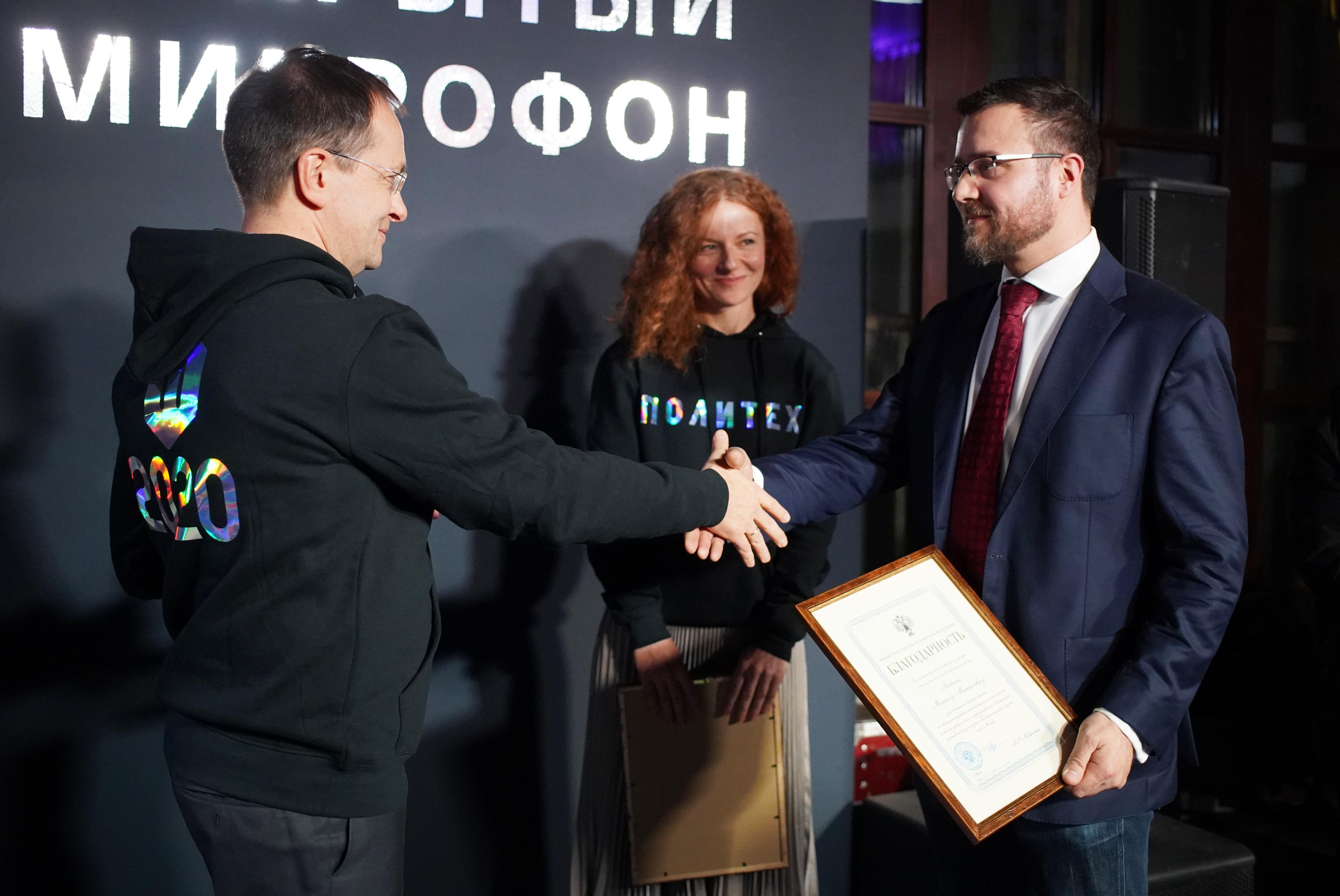 Владимир Мединский принял участие в праздновании 147-летия Политехнического музея