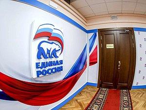 Андрей Исаев: Координационный совет фракции сосредоточился на проработке инициатив в интересах избир