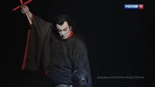 """В Японии поставили """"Звёздные войны"""" в стиле театра кабуки"""