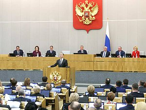 Медведев д. А. посетит последнее пленарное совещание осенней сессии ГД