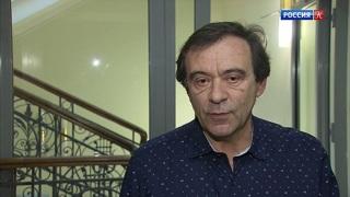Дирижёр Марчелло Рота выступил в Москве