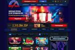 Крупнейшее онлайн-казино Вулкан Вип