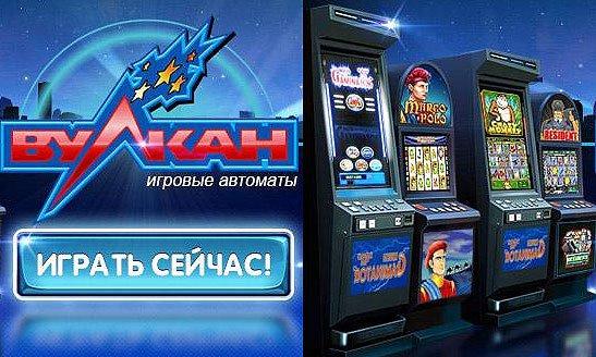 Игровые аппараты играть на деньги в онлайн играть в карты с подсказками