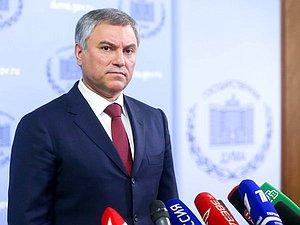 Вячеслав Володин высказал соболезнования родным и близким Махмута Гареева