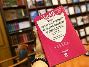 Принят во 2-м чтении проект закона о штрафах за нарушения для СМИ-иноагентов