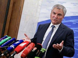 Парламенты РФ и Венгрии будут вместе защищать права нацменьшинств на Украине