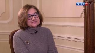 Зельфира Трегулова рассказала о планах Третьяковской галереи на 2020 год