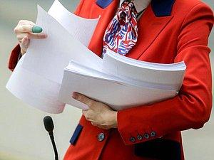 Приняты поправки о распространении налога для самозанятых на свежие регионы