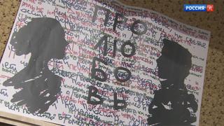"""""""Пушкинский. Youth"""". В здании усадьбы Лопухиных появился клуб для молодежи"""