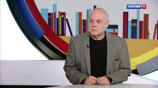Интервью с Евгением Бунимовичем