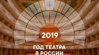 "На форуме ""Российский театр - XXI век</div><div class="