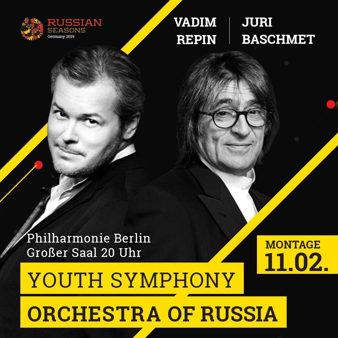 Юрий Башмет и Вадим Репин с Всероссийским юношеским симфоническим оркестром выступят в Берлинской фи
