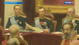 Третьяковская галерея готова принять картины Репина из Петербурга