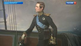 Русский музей готовит экспозицию о Николае I