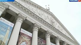 В Воронеже решается судьба здания театра оперы и балета